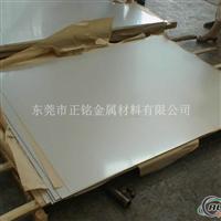 1035工业纯铝带,1035铝合金板