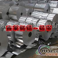 5052铝带5056优质铝带