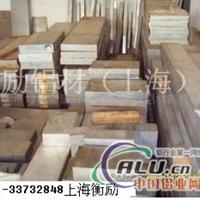 7012T651铝板
