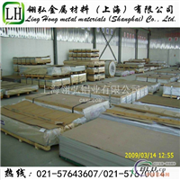 LY12铝棒价格_环保LY12铝棒