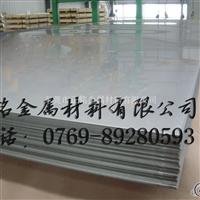 1065纯铝板,耐腐蚀1065铝合金板
