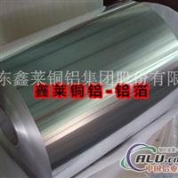 8011合金铝箔 导电带胶铝箔