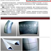 浙江吊顶网格铝单板图片 尺寸