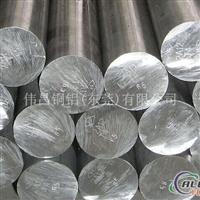 2A12铝合金棒生产厂家直销