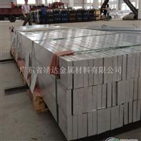 易焊接纯铝1100铝排