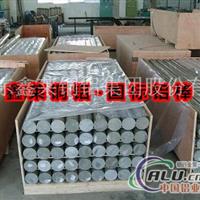 7075超硬铝棒 山东铝棒供应商