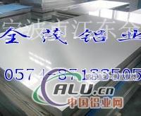 高硬度铝棒 进口超硬7075铝棒