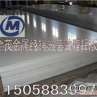 6063T5高精度铝合金薄板