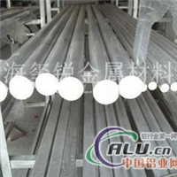 供应6053铝棒6053铝板切割免费