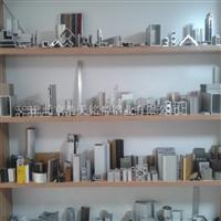 150幕墙铝材