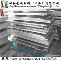 西南铝7075防锈铝 7075铝合金棒