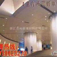 台州氟碳幕墙铝单板吉利集团制造
