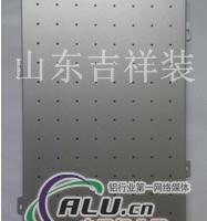 供应氟碳漆铝单板粉末漆铝单板
