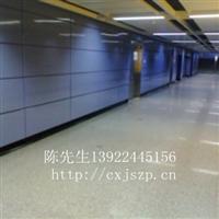 搪瓷铝单板喷涂铝单板氟碳铝单板