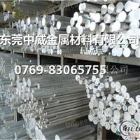 5052铝棒,5052铝棒,进口5052铝棒