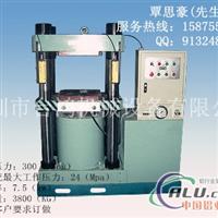 油压机,深圳油压机,四柱油压机