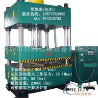 400吨薄板冲压液压机 油压机