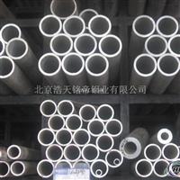 铝合金方管  铝管