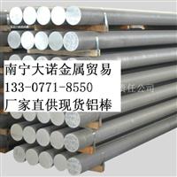 6063铝棒广西铝棒现货
