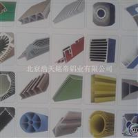 航空专用铝型材