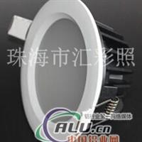 洗手间LED天花灯防水LED筒灯