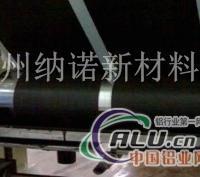 锂电池导电涂层铝箔