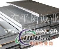 供应3003防腐保温铝板