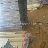 酸砂铝型材  高硬度铝