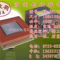 供应分体式温控加热台100x100mm