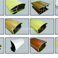 异形铝管  亮光铝型材