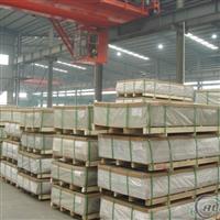 厂家生产合金铝卷铝板,腹膜铝板,