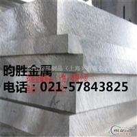 现货超厚2A12铝板2A12国标铝板