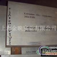 LF5铝排产品促销、6060铝排规格