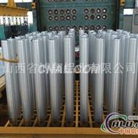长期供应各系铝合金铸棒,挤压棒