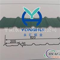 供应820压型铝板,820瓦楞铝板