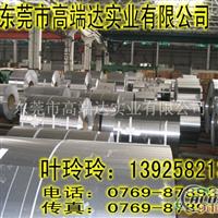 6061t5超厚铝板 6061铝板加工性