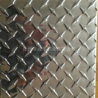 花纹铝板五条型花纹
