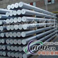 誉诚6082T6铝板6082铝棒生产批发