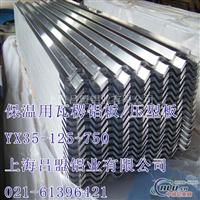 电厂脱硫防腐铝合金板、压型梯形