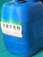 供應鋁合金添加劑
