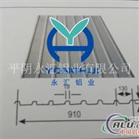 生产销售910型压型铝板,瓦楞铝板
