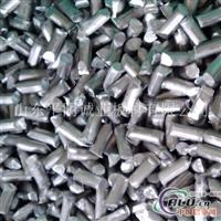 供应钢厂专用铝粒脱氧铝粒