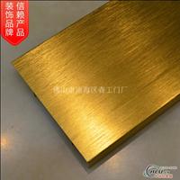 森工鋁合金踢腳線北京廠價直銷