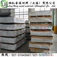 6063工业铝板 防锈铝板 铝排