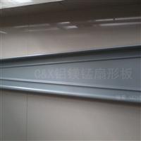 扇形氟碳铝镁锰屋面板