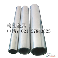 7022T6合金铝管7022铝管规格齐
