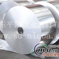 化工厂专用防腐保温铝板卷