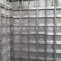 铝模板+建筑铝模板