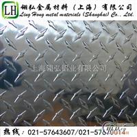 高精密西南铝板6003铝板