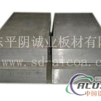 供应优质铝板幕墙专用铝板